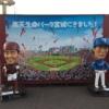 【プロ野球】セ・リーグ6球団で戦力外、自由契約となった選手/2019年第1次通告